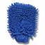 Pesukinnas mikrofiibrist - sinine